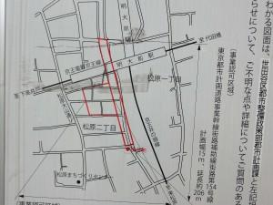 再開発地図