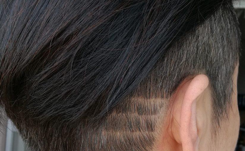 剃りこみヘア・メンテ