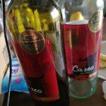 20200505スペインワイン赤、白