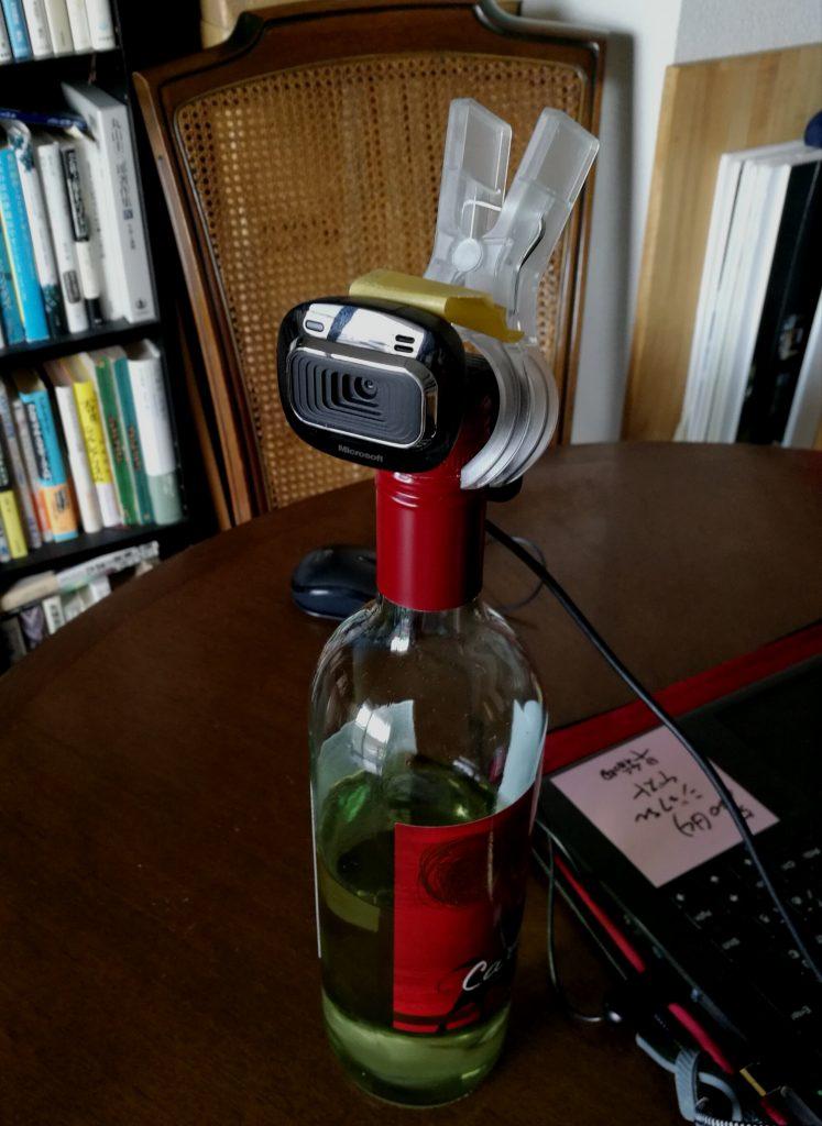 20200517ワインボトルdeサブカメラ