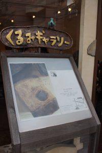 kurumi_m1