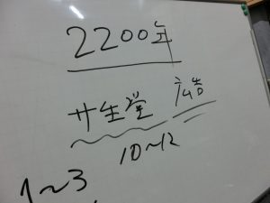 CIMG3140