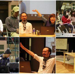 【予告・鬼が笑うか?!】2018年、年明け企画「企画展をするということ、ギャラリーというコミュニケーションの場」