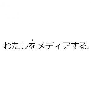 寺口恵子さん、山内史生さん「作品展企画」