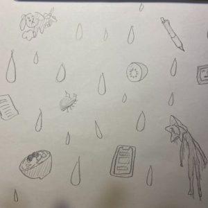 タイトル 7月15日 【解題】 この日は1日中雨で憂鬱だったので、雨の雫?や水滴を全体的に描いてどんよりした感じを表しました。7月15日の1日のうちでやったことや印象的だったことをアイテムにして雨の雫の間に散らばせました。勉強に追われていたので、ノートやシャーペン、その日食べておいしかったキウイや親子丼なども描きました。右下の生き物はNetflixのドラマ『ストレンジャーシングス』に出てくる怪物です。ドラマを見終わって余韻に浸っていたのでこのキャラクターを描きました。【コロナ】 コロナで自由に使える時間が増えたので、いろいろと余裕をもって生活できるようになった気がします。時間をたくさん使えるので、筋トレや運動に時間を使うことも多くなりました。コロナによって制限されることも多いですが、いろいろなことを考えることができ、有意義で充実した生活を送れていて、その点ではコロナや自粛期間があって良かったなと思っています。早く出かけたりコンサートに行きたい気持ちもありますが、こんなにゆっくりすごせる期間もなかなかないと思うので、しばらくはこの期間を活用していきたいです。