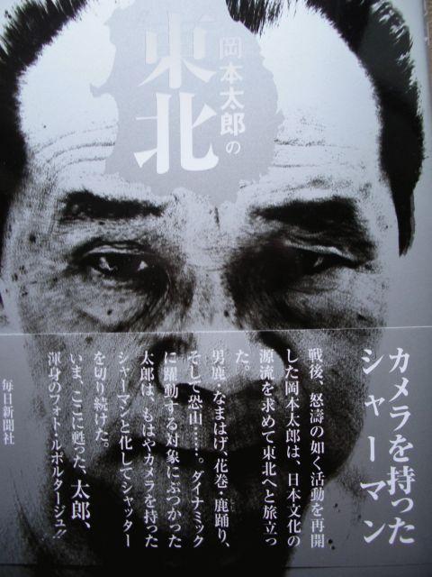 http://rieko.jp/mixi/img/album_79_8_6777908_4238524358.jpg